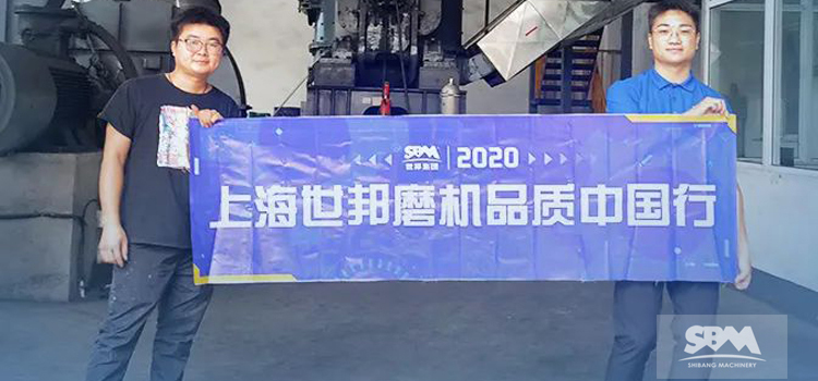 2020 SBM After-service Journey Of Grinding Mill Plant Line Of Jiangsu Province