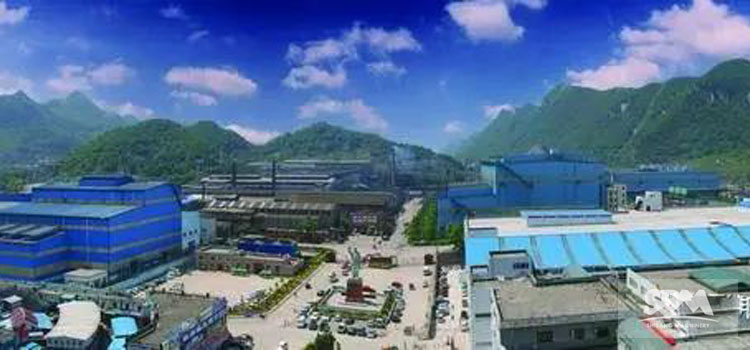 Shougang Guiyang Steel Plant Cooperated On Ultrafine Calcium Carbonate Grinding Project