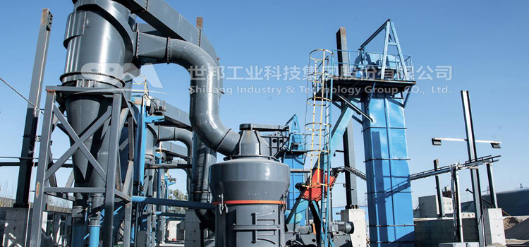 MTW European Version Mill Is Better For 200 Mesh Gypsum Powder Raymond Mill
